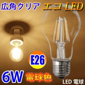 フィラメントLED電球 E26 クリア広角36...の関連商品5