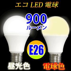 LED電球 E26 消費10W 900LM LE...の商品画像