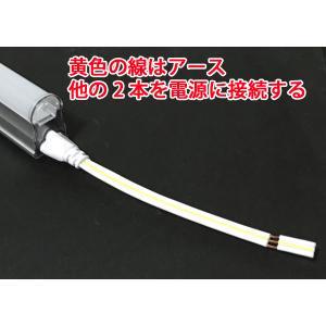 送料無料 LED蛍光灯 スリムタイプ 30本セ...の詳細画像2