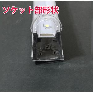送料無料 LED蛍光灯 スリムタイプ 30本セ...の詳細画像3