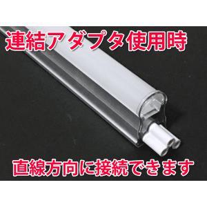送料無料 LED蛍光灯 スリムタイプ 30本セ...の詳細画像4