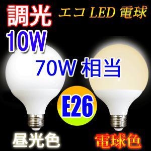 LED電球 E26 調光対応 ボール球 90...の関連商品10
