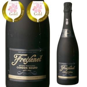 スパークリングワイン フレシネ コルドンネグロ ブリュット 並行品 長S スペイン 750ml 辛口発泡|ecoledwine