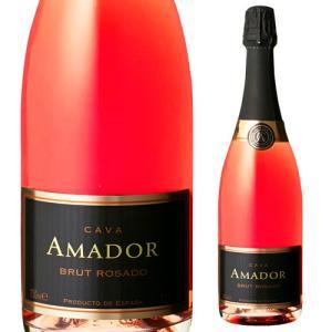 スパークリングワイン カヴァ アマドール ブリュット ロサード NV スペイン 750ml ロゼ 辛口発泡|ecoledwine