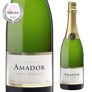 スパークリングワイン カヴァ アマドール ブリュット レゼルバ NV スペイン 750ml 辛口発泡|ecoledwine