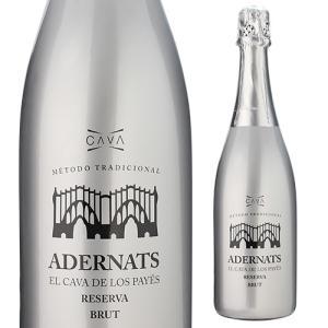 スパークリングワイン カヴァ アデルナ ブリュット・デ・ブリュット レセルバ 長S スペイン 750ml 辛口発泡|ecoledwine