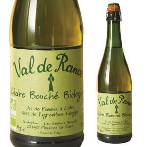 シードル ヴァル ド ランス オーガニック スパークリングワイン フランス  林檎 りんご 辛口|ecoledwine