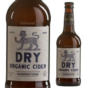 オーガニック シードル ドライ ダンカートン 500ml スパークリングワイン イギリス りんご リンゴ酒 辛口 受賞シードル|ecoledwine