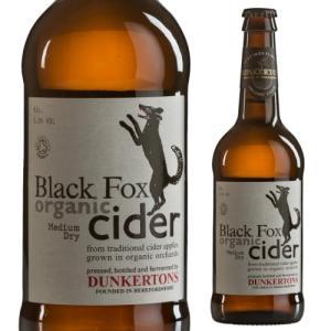 オーガニック シードル ブラックフォックス ダンカートン 500ml スパークリングワイン イギリス りんご リンゴ酒 辛口|ecoledwine