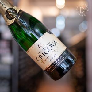 スパークリングワイン 辛口 クリコヴァ キュヴェ プレスティージュ ブリュット 白 / Cricova Cuvee Prestige Brut Alb ハロウィン|ecoledwine