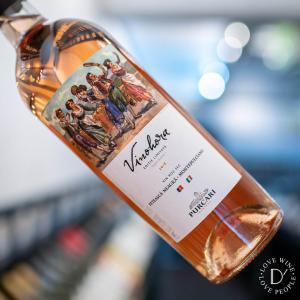 白ワイン 辛口 シャトー プルカリ ヴィのホラ ロゼ 2018年 / Chateau Purcari Vinohora Rose 2018|ecoledwine