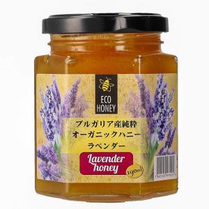 蜂蜜 ハチミツ ブルガリア産オーガニック認定ラベンダーはちみつ / Bulgarian Organic Lavender Honey 190g|ecoledwine
