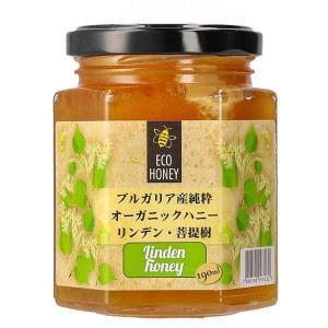 蜂蜜 ハチミツ ブルガリア産オーガニック認定 菩提樹はちみつ / Bulgarian Organic Linden Honey 190g|ecoledwine