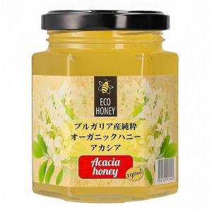蜂蜜 ハチミツ ブルガリア産オーガニック認定 アカシアはちみつ / Bulgarian Organic Acacia Honey 190g|ecoledwine