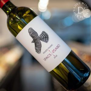 白ワイン 辛口 イパチュ サボー フェヘル フランク 2018年 / Ipacs Szabo Feher Franc 2018|ecoledwine