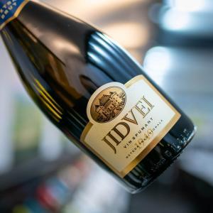スパークリングワイン 辛口 ジドヴェイ エクストラ ブリュット / Jidvei Extra Brut 白 泡|ecoledwine