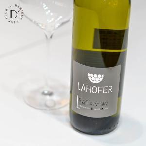 白ワイン 辛口 ラホフェル ライン リースリング 2018年 / Lahofer Rhein Riesling 2018|ecoledwine