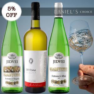 ルーマニアのおススメ土着品種 白ワイン・3本セット|ecoledwine