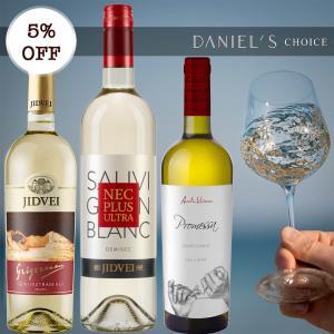 ルーマニアのおススメ 国際品種・白ワインセット|ecoledwine