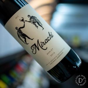 赤ワイン 辛口 ミラキ メルロー2016年 ルーマニア 750ml シングルヴィンヤード Mirachi Merlot 2016|ecoledwine