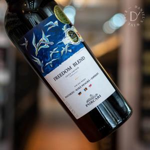赤ワイン 辛口 プルカリ フリーダム ブレンド 2017年 / Purcari Freedom Blend 2017|ecoledwine