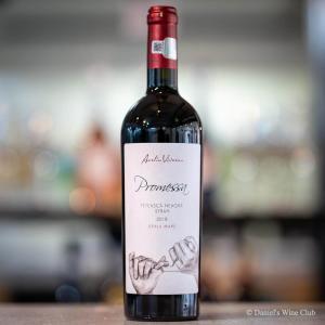 赤ワイン 辛口 プロメッサ フェテアスカ ネアグラ & シラー 2017年 / Promessa Feteasca Neagra & Syrah 2017|ecoledwine