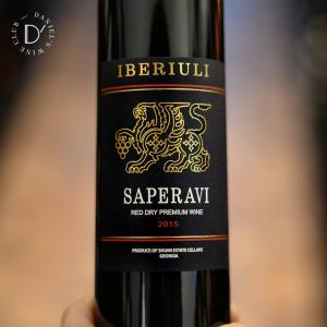 赤ワイン 辛口 オーガニック シュミ イベリウリ サペラヴィ2015年 / Shumi Iberiuli Saperavi 2015|ecoledwine