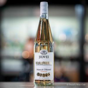 白ワイン 中甘口 トラディショナル マスカット オットネル 2017年 / Traditional Muscat Ottonel 2017|ecoledwine