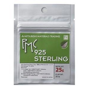 銀粘土 PMC925 スターリング 25g 純銀粘土 シルバークレイ シルバー粘土 純銀 素材  ネコポス|ecolekyouzai