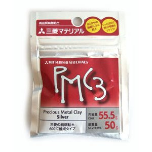 銀粘土 PMC3 50g 純銀粘土 シルバークレイ シルバー粘土 純銀 素材|ecolekyouzai