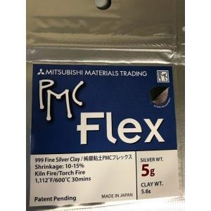 純銀粘土 PMC Flex 5g 銀粘土 シルバークレイ シルバー粘土 純銀 素材  ネコポス|ecolekyouzai