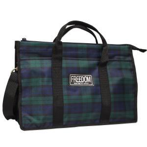 書き初め用バッグ D型グリーン 男女兼用の書き初め用具が収納出来る書道バック バッグのみ|ecolekyouzai