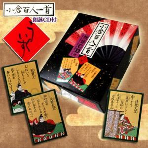 小倉百人一首 うぐいす 朗詠CD付 競技かるた 近江神宮推薦 かるた ecolekyouzai