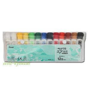 ぺんてる水彩絵の具12色 ポリチューブ入り 白絵の具1本サービス付|ecolekyouzai