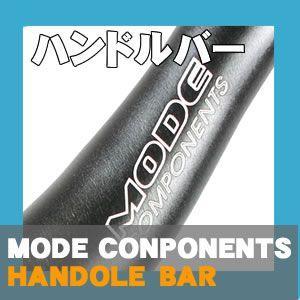 自転車ハンドルバー MODE CONPONENTS|ecolife-araisk2011