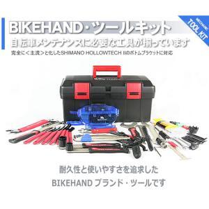 自転車工具セット メンテナンス メカニックツールキット BIKE HAND バイクハンド YC-748 シマノホローテックII用|ecolife-araisk2011|02