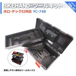 自転車工具セット メンテナンス メカニックツールキット BIKE HAND バイクハンド YC-748 シマノホローテックII用|ecolife-araisk2011|04
