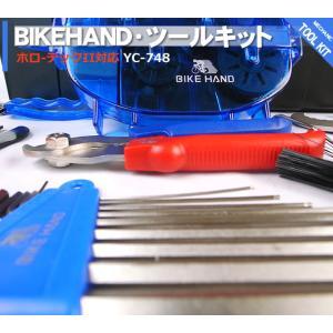 自転車工具セット メンテナンス メカニックツールキット BIKE HAND バイクハンド YC-748 シマノホローテックII用|ecolife-araisk2011|06