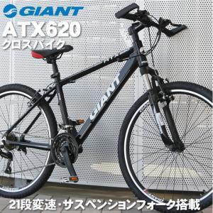 ジャイアント クロスバイク 自転車  GIANT 26インチ シマノ21段変速 アルミ 自転車|ecolife-araisk2011