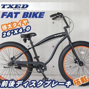 ファットバイク  ビーチクルーザー 自転車 26インチ FATBIKE チョッパーハンドル|ecolife-araisk2011