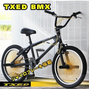 BMX 自転車 20インチ BMX 街乗り ペグ ジャイロ  BMX ハンドル