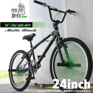 BMX 自転車 24インチ BMX 街乗り ペグ ジャイロ  BMX ハンドル