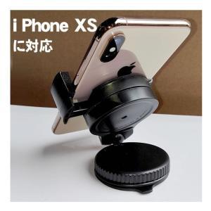 iPhone スマートフォン車載ホルダー 各種スマホ対応車載ホルダー|ecolife-araisk2011