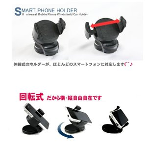 iPhone スマートフォン車載ホルダー 各種スマホ対応車載ホルダー|ecolife-araisk2011|03