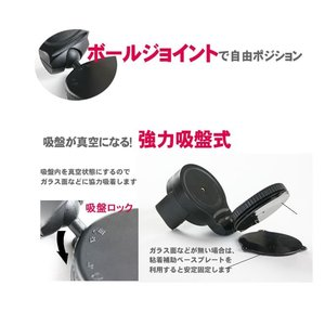 iPhone スマートフォン車載ホルダー 各種スマホ対応車載ホルダー|ecolife-araisk2011|04
