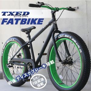 ファットバイク ビーチクルーザー 自転車 26インチ FATBIKE シマノ7段変速|ecolife-araisk2011
