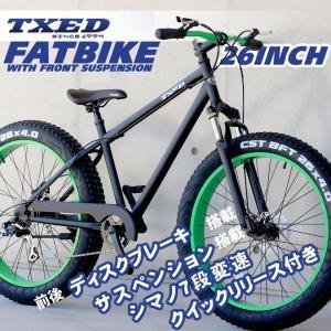 ファットバイク ビーチクルーザー 自転車 26インチ FATBIKE シマノ7段変速 Fサス ディスクブレーキ  クイックリリース|ecolife-araisk2011