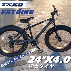 ファットバイク ビーチクルーザー 自転車 24インチ FATBIKE ファットバイク シマノ7段変速|ecolife-araisk2011