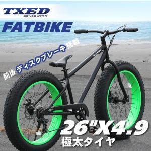 ファットバイク ビーチクルーザー 自転車 26インチ FATBIKE シマノ7段変速 ディスクブレーキ|ecolife-araisk2011