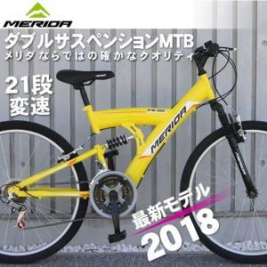 メリダ MERIDA マウンテンバイク MTB  自転車 2...